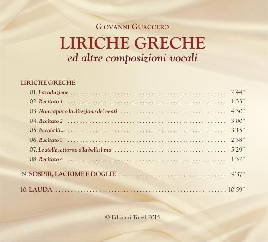 CD Liriche Greche back